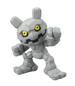 Digimon 1.5 Inch Collectible Figures