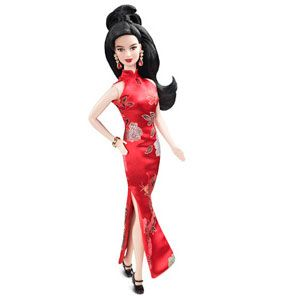 Barbie Dolls of the World: China