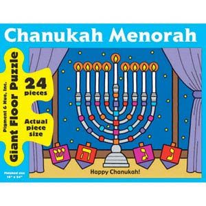 Chanukah Menorah Giant Floor Puzzle